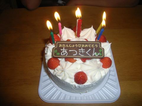 0143ケーキ