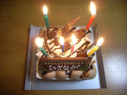 0166ケーキ