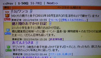 P1030426_convert_20120407150753.jpg