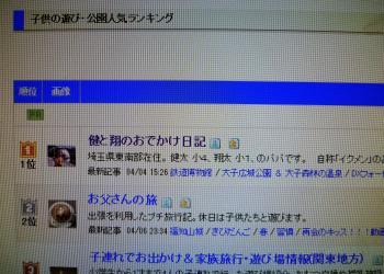 P1030428_convert_20120407150845.jpg