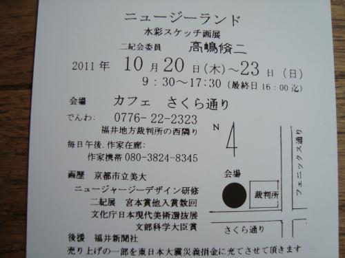 蛟句ア・002_convert_20111009065744