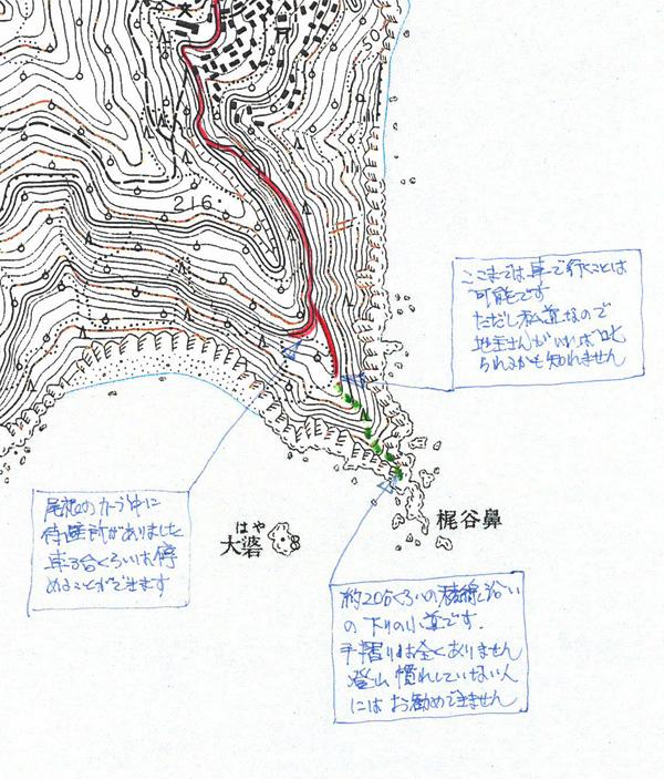 地図-梶谷鼻
