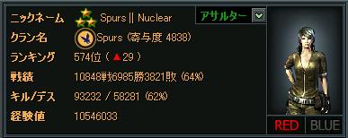 spursnuc_20130319152238.png