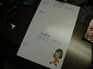 091008-8.jpg