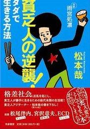 book_bin.jpg