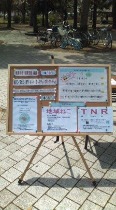 2010.4.11 フリーマーケット