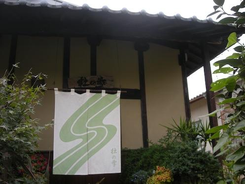 DSCN5074.jpg