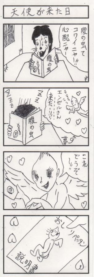 画像3 022