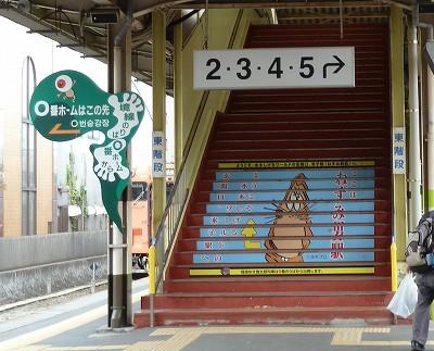 P1000237米子駅JPG