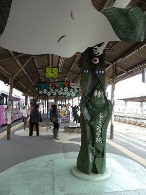 P1000241米子駅JPG