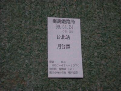 DSCN5549_convert_20100516122116.jpg