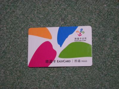 DSCN5637_convert_20100516122314.jpg