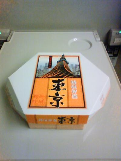 NEC_0253_convert_20100221133513.jpg