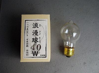 gr40_20100624142539.jpg