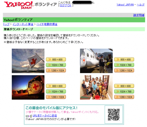 2010-01-18_174334.png