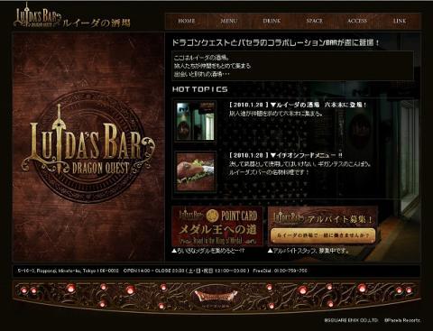 2010-01-26_124950.jpg