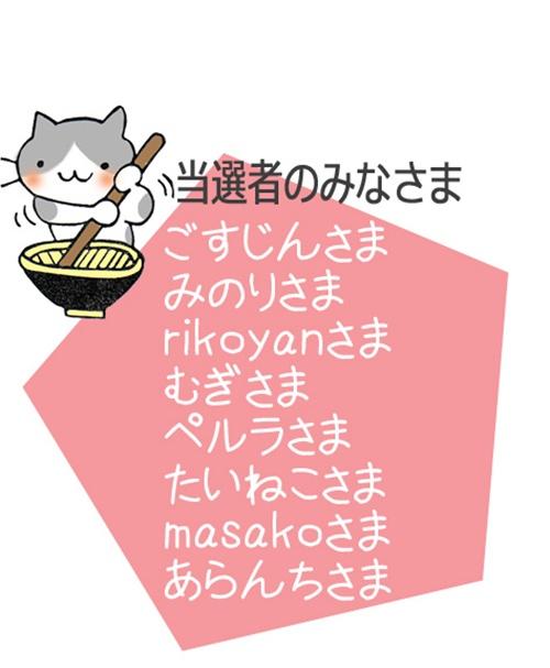20130318-111446-001.jpg