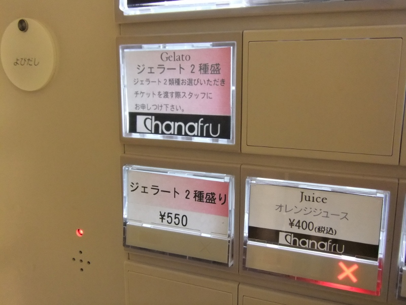 104 (800x600) (800x600)