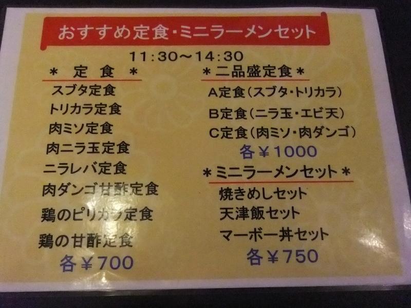 001 (800x600)
