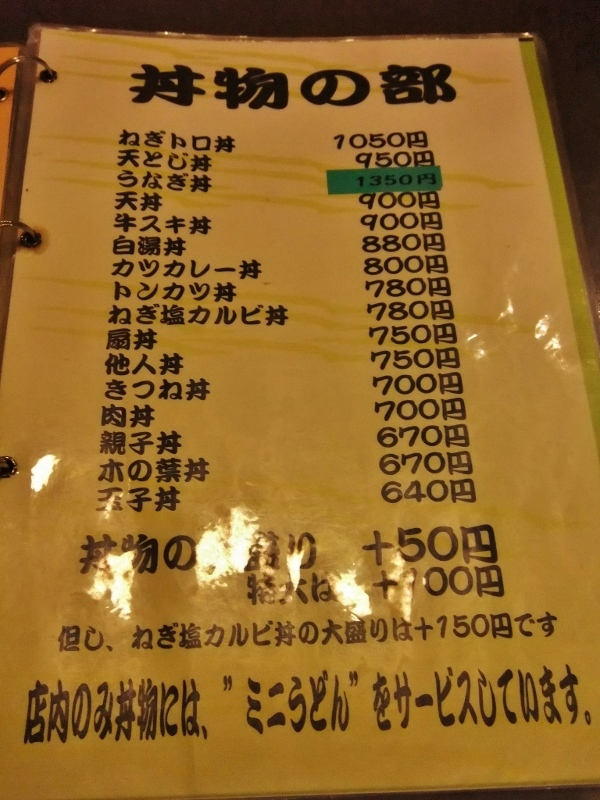 006 (600x800)