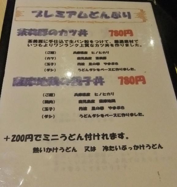 020 (600x800)