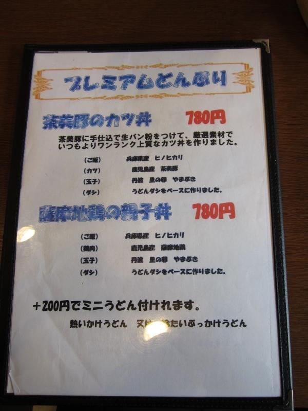 003 (800x600)