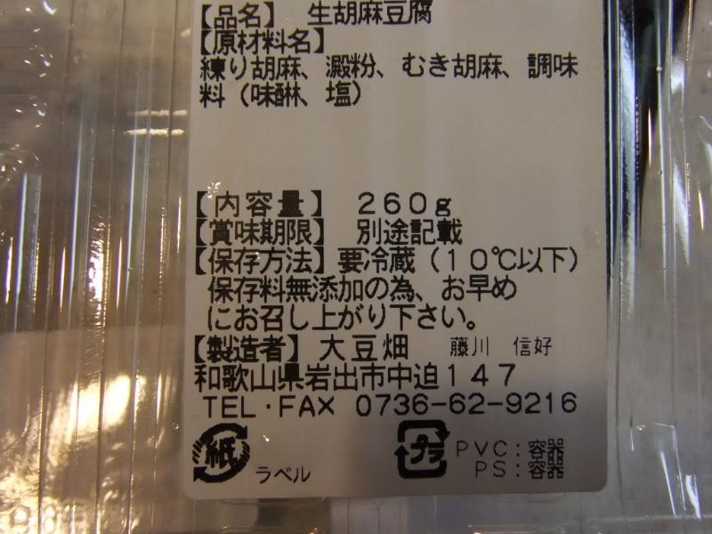 011 (800x600)