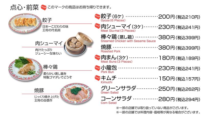 tenshin.jpg