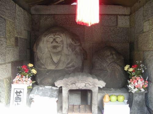 弘福寺爺婆