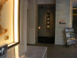筑紫樓入口