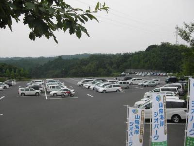 06丹後あじわいの郷駐車場
