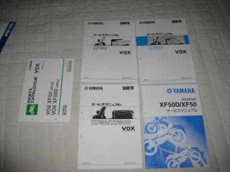 VOXサービススアニマルとパーツリスト