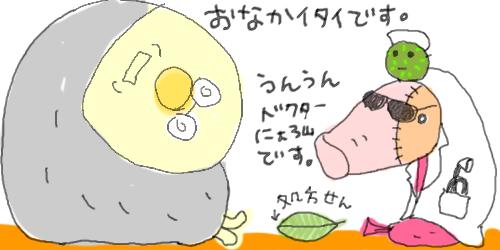 j-20123-5-ドクターにょろ山