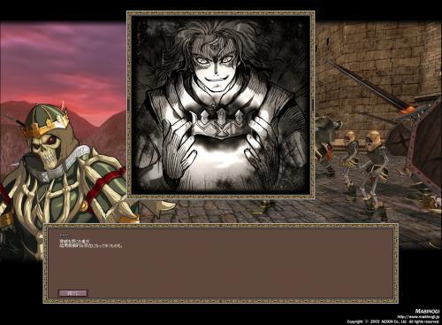 mabinogi_2009_11_02_051_convert_20091105012215.jpg