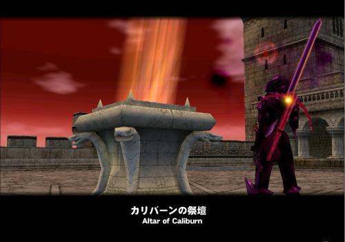 mabinogi_2009_11_03_018_convert_20091106160544.jpg