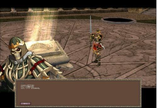 mabinogi_2009_11_03_020_convert_20091106160610.jpg