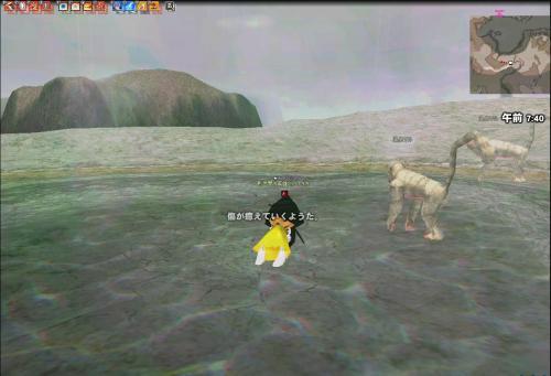 mabinogi_2009_11_03_054_convert_20091106160828.jpg