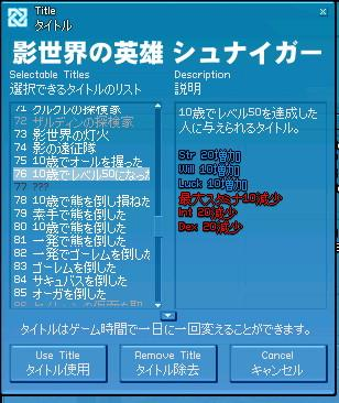 mabinogi_2009_11_03_055.jpg