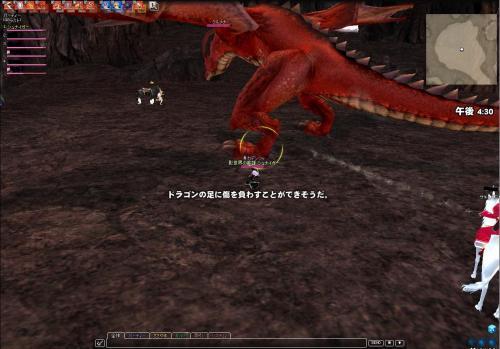 mabinogi_2009_11_06_017_convert_20091108171957.jpg