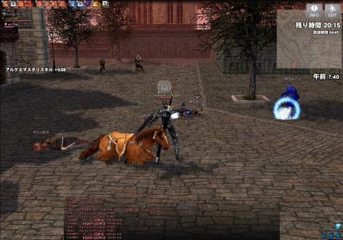 mabinogi_2009_11_16_006_convert_20091118024243.jpg