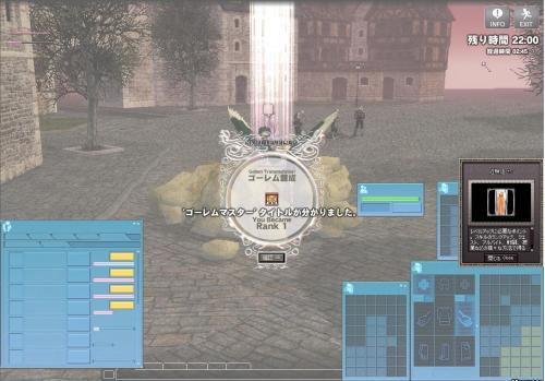 mabinogi_2009_11_20_003_convert_20091122031235.jpg