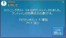 mabinogi_2009_12_13_001.jpg