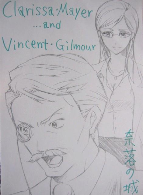ヴィンスとクレア
