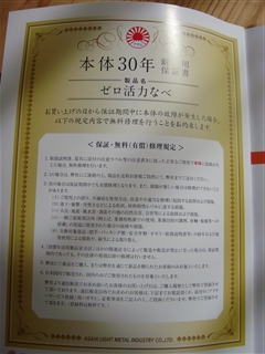 DSC08587.jpg