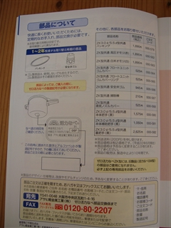 DSC08588.jpg