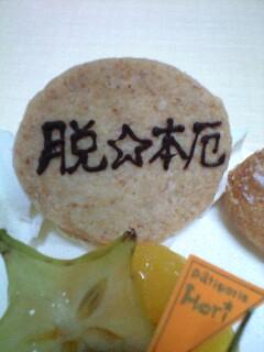 moblog_7585f658.jpg
