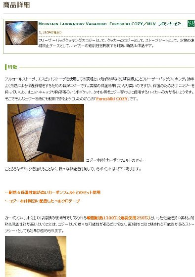 Hi1_20091211122503.jpg