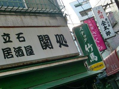 tate_20091218114322.jpg