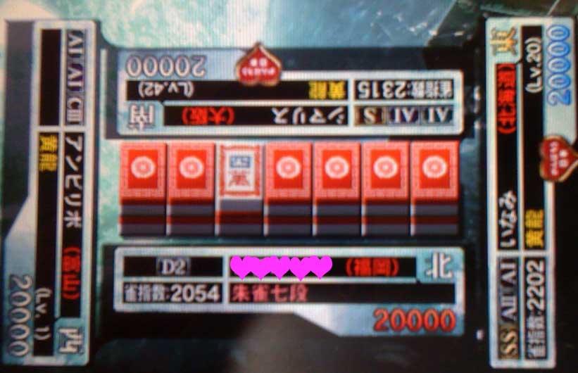 25Aug-1.jpg
