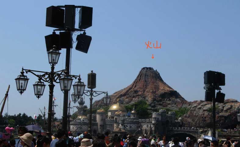 Disneysea.jpg